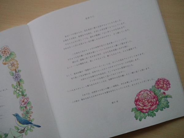 f:id:ofukusuke:20171108184639j:plain
