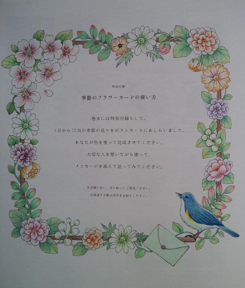 f:id:ofukusuke:20171110105735j:plain