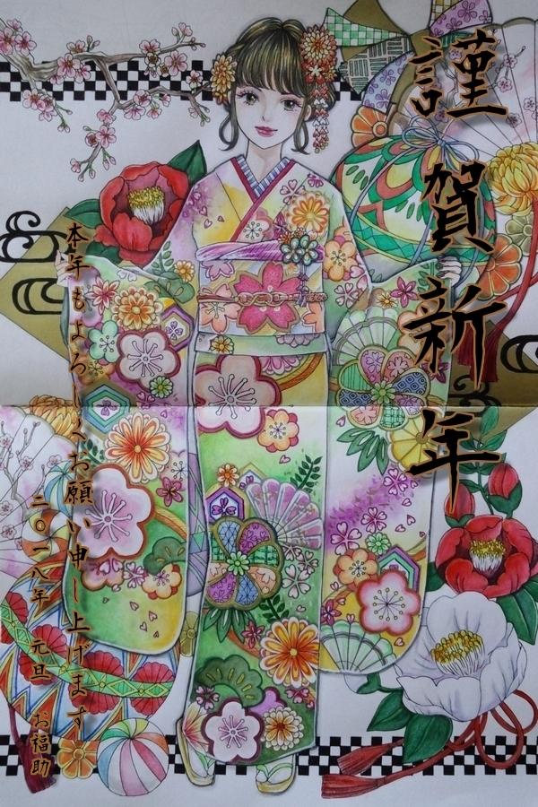 f:id:ofukusuke:20171231232856j:plain