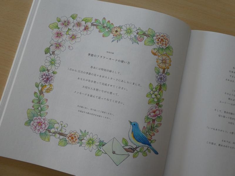 f:id:ofukusuke:20180115214113j:plain