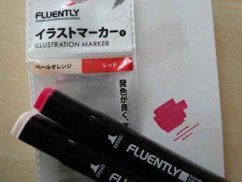 f:id:ofukusuke:20180118140119j:plain