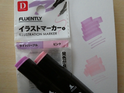 f:id:ofukusuke:20180118143956j:plain