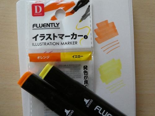 f:id:ofukusuke:20180118144124j:plain