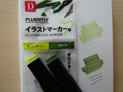 f:id:ofukusuke:20180118144452j:plain