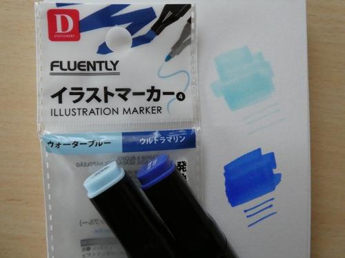 f:id:ofukusuke:20180118144615j:plain