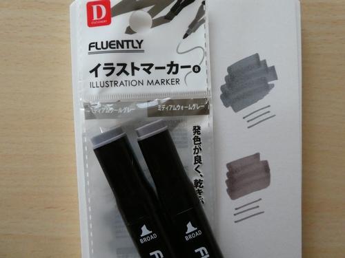 f:id:ofukusuke:20180118145343j:plain