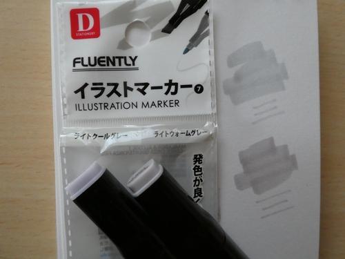 f:id:ofukusuke:20180118145555j:plain