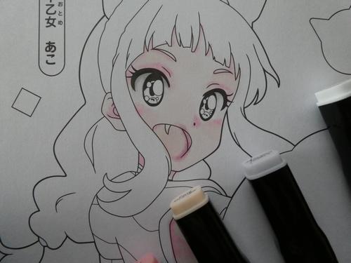 f:id:ofukusuke:20180118150621j:plain