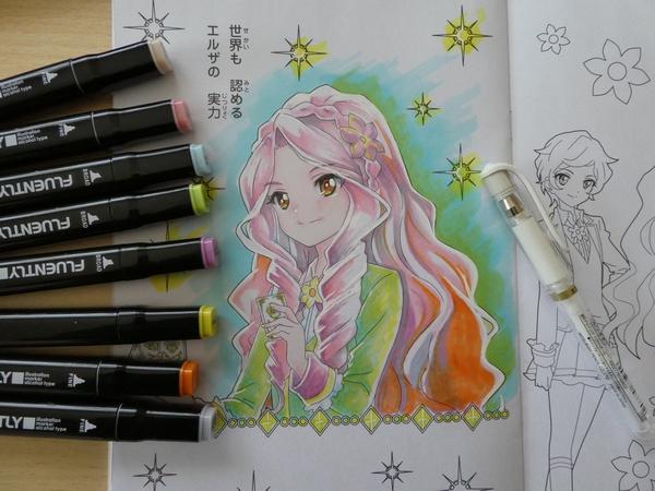 f:id:ofukusuke:20180127175159j:plain