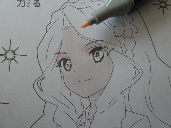f:id:ofukusuke:20180127175841j:plain