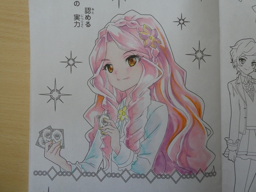 f:id:ofukusuke:20180127180608j:plain