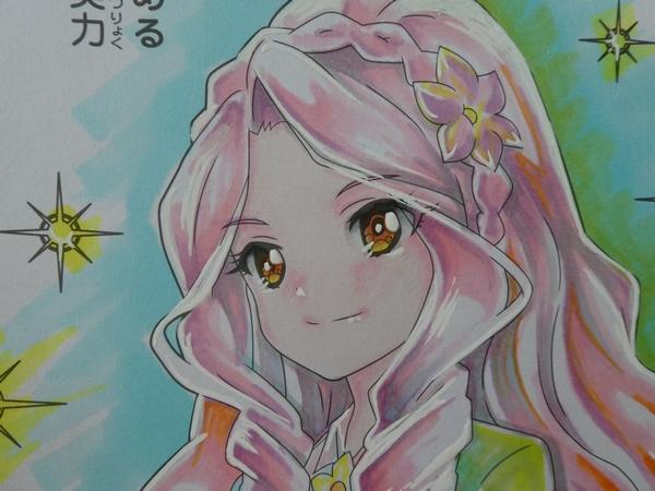 f:id:ofukusuke:20180127180734j:plain