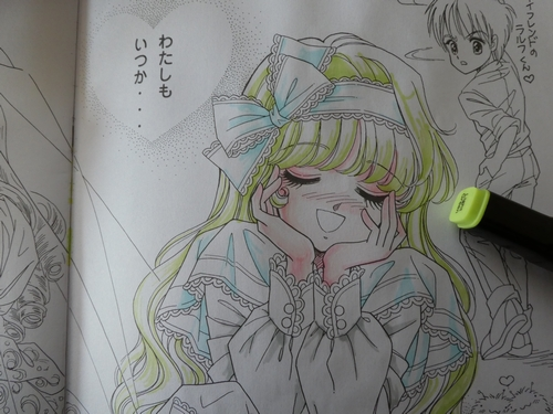f:id:ofukusuke:20180127181814j:plain
