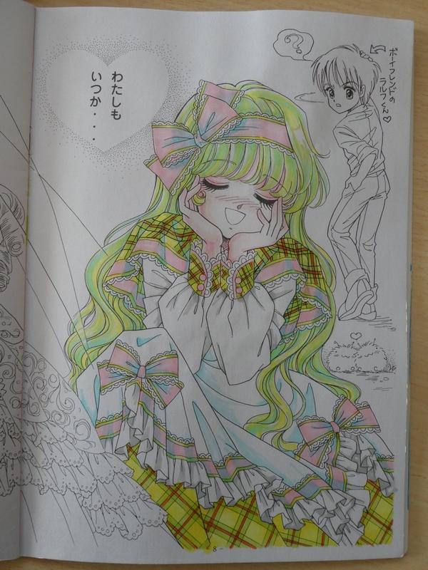 f:id:ofukusuke:20180127182024j:plain