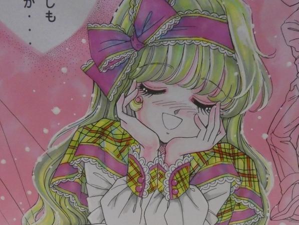 f:id:ofukusuke:20180127182321j:plain