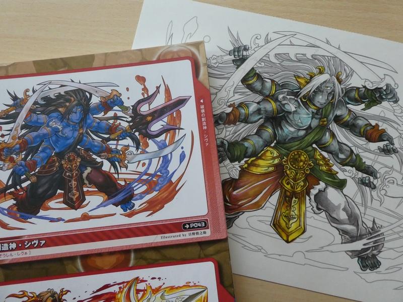 f:id:ofukusuke:20180202205338j:plain