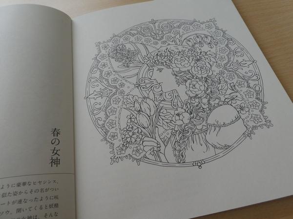 f:id:ofukusuke:20180213160821j:plain