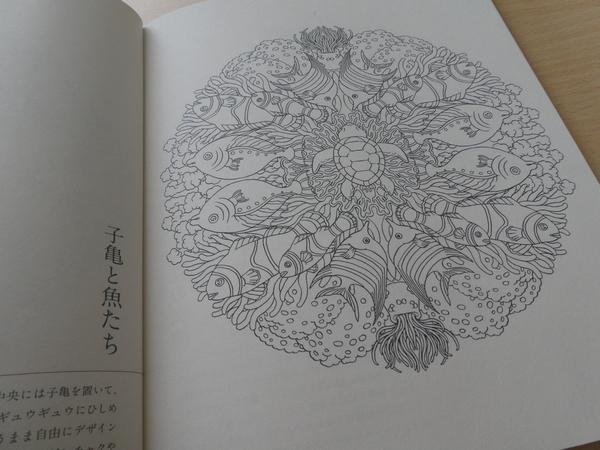 f:id:ofukusuke:20180213161000j:plain