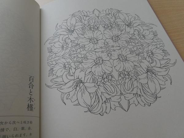 f:id:ofukusuke:20180213161023j:plain