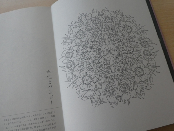 f:id:ofukusuke:20180213161123j:plain