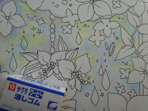 f:id:ofukusuke:20180218225612j:plain