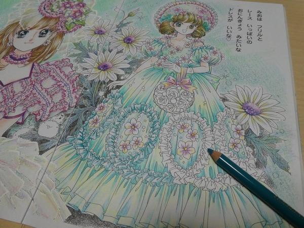 f:id:ofukusuke:20180301183640j:plain