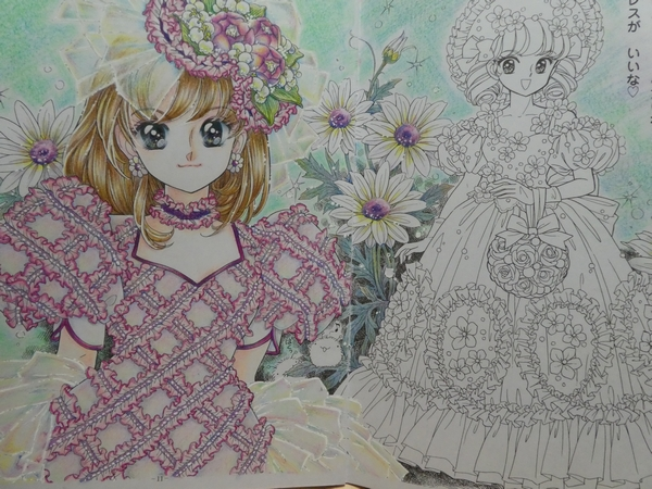 f:id:ofukusuke:20180301183755j:plain