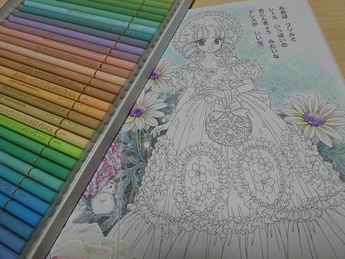 f:id:ofukusuke:20180301183925j:plain