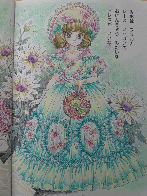 f:id:ofukusuke:20180301191051j:plain