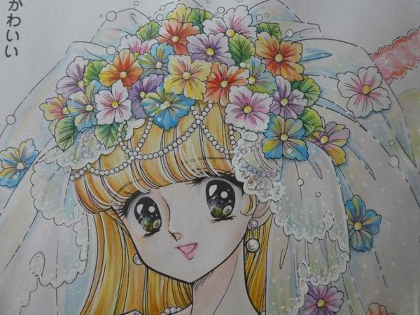 f:id:ofukusuke:20180301192955j:plain