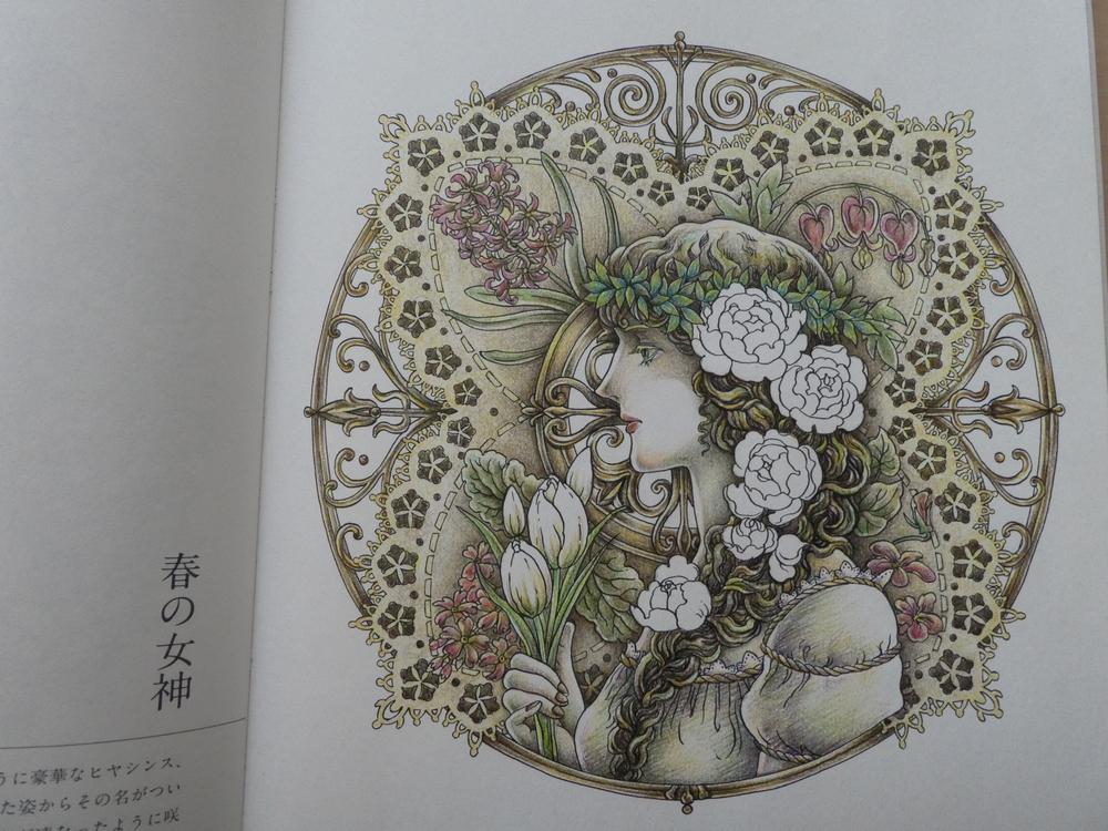 f:id:ofukusuke:20180317172713j:plain