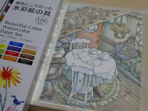 f:id:ofukusuke:20180407122226j:plain