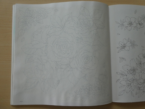 f:id:ofukusuke:20180428191518j:plain