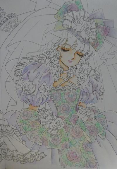f:id:ofukusuke:20180507180929j:plain