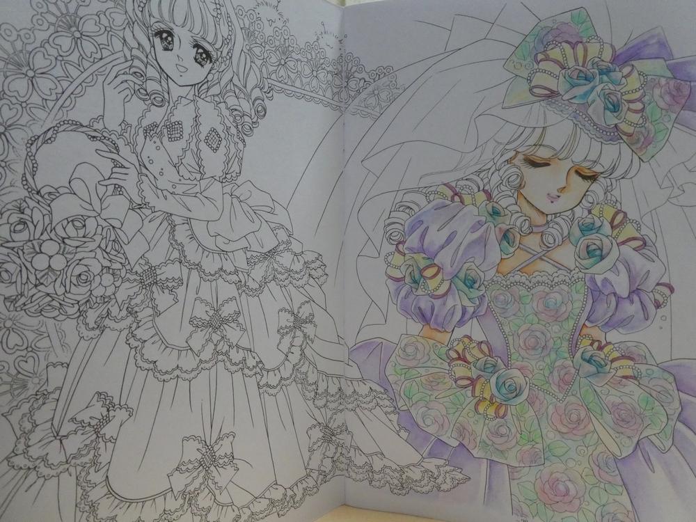 f:id:ofukusuke:20180507181702j:plain
