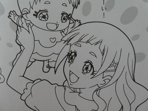 f:id:ofukusuke:20180603122901j:plain