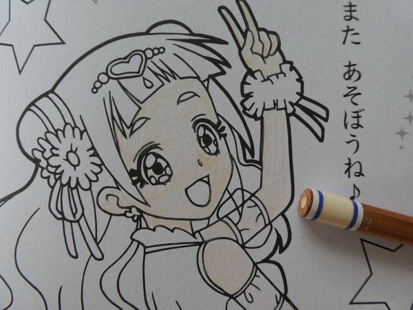 f:id:ofukusuke:20180604185143j:plain
