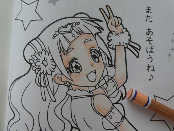 f:id:ofukusuke:20180604185505j:plain