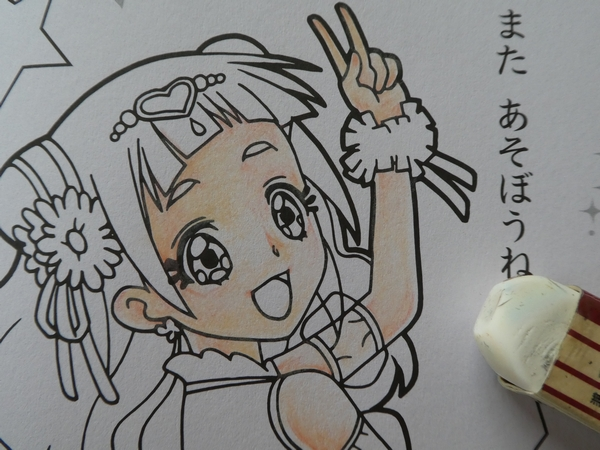 f:id:ofukusuke:20180604190019j:plain