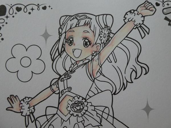 f:id:ofukusuke:20180604192752j:plain