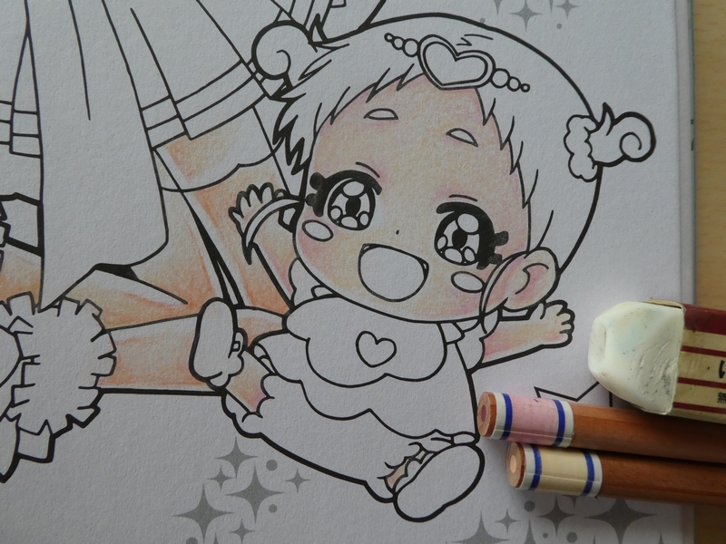 f:id:ofukusuke:20180604193759j:plain