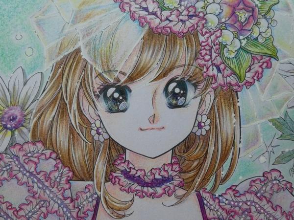 f:id:ofukusuke:20180608225819j:plain