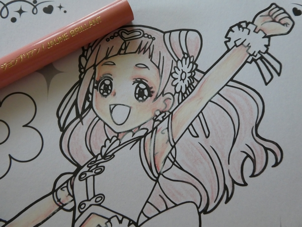 f:id:ofukusuke:20180613195131j:plain