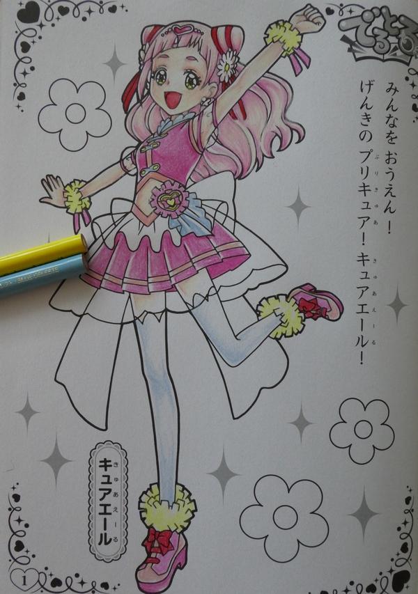 f:id:ofukusuke:20180613200246j:plain