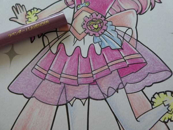 f:id:ofukusuke:20180613200637j:plain