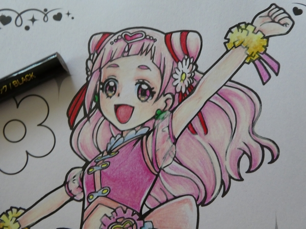 f:id:ofukusuke:20180613201117j:plain