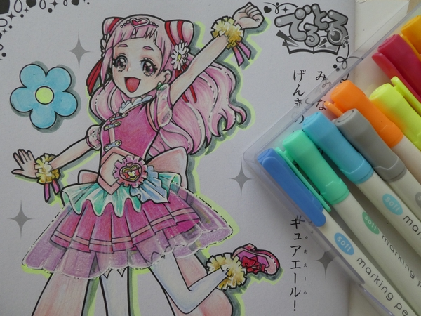 f:id:ofukusuke:20180613202516j:plain