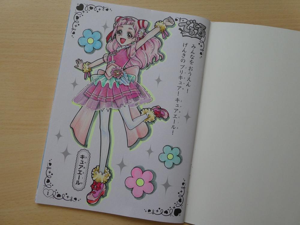 f:id:ofukusuke:20180613202652j:plain