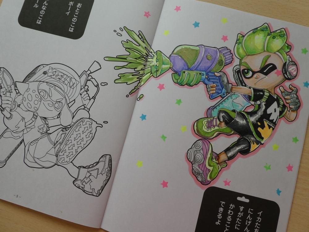 f:id:ofukusuke:20180620110834j:plain
