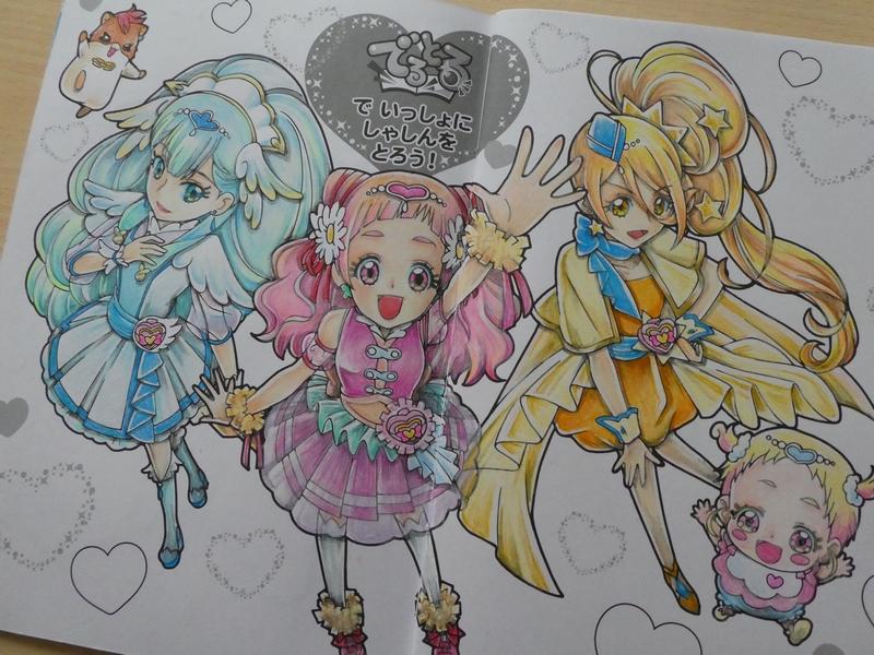 f:id:ofukusuke:20180624155133j:plain